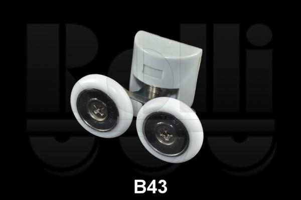 B 43 двойной верхний(нижний) диаметр 23, 26 мм