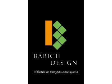 Компания Babich Design, натуральный камень, мрамор, оникс, гранит со склада в Полтаве