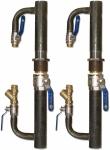 Байпас — для создания принудительной циркуляции теплоносителя в гравитационных системах отопления.