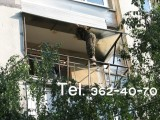 Установка (монтаж) козырька на балконе. Материал (оцинковка) плюс работа.
