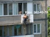 Утепление балконов пенопластом снаружи. С работой, с материалом.