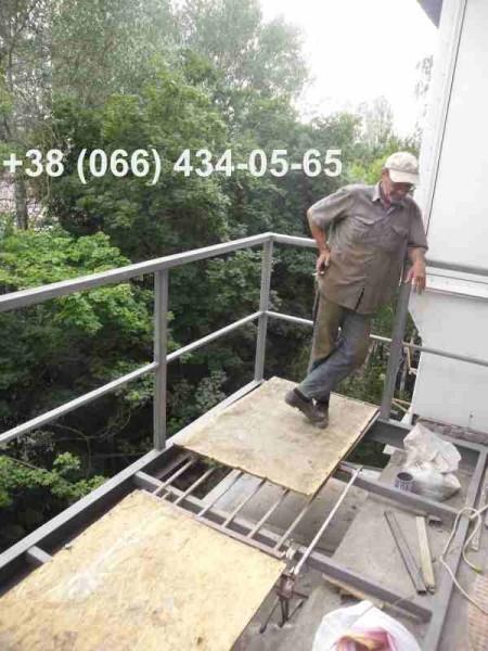 Каркас балкона (несуча частина). зварювання монтаж . київ . .