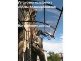 Фото  8 Ремонт козырька балкона. Киев 532329