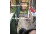 Фото  2 Сварка каркаса под французский балкон. Киев 2876646