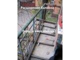 Фото  6 Сварка каркаса под французский балкон. Киев 6876646