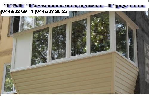 Балкон под ключ- или комплекс ремонтных работ по балкону и лоджии.