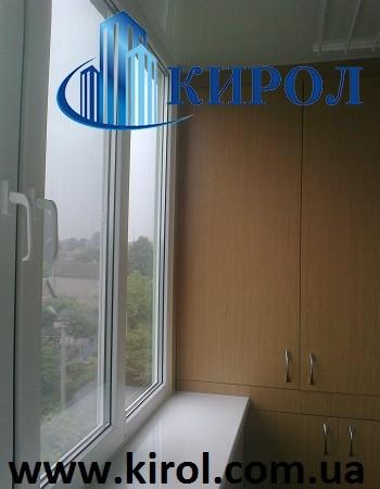 Заказать балконы фото в запорожье promobud.ua 176645.