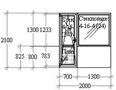 Балконный блок 2000х2100 OpenTeck, Vorne