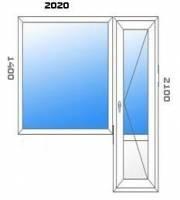 Балконный блок окно 1200х1400 дверь 700х2100