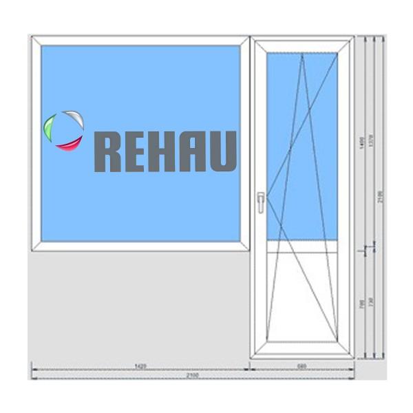 Балконный блок Rehau Evro 60 700*2100, 1300*1400