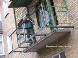 Балконный вынос конструкции по полу(с козырьком из оцинковки) плюс новые ограждения