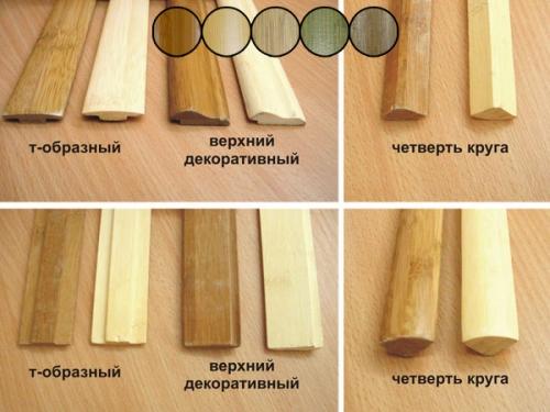 Бамбуковые молдинги (соединительные, Т-образные, финишные, завершающие, угловые внешние и внутренние)