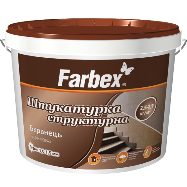 Декоративная штукатурка Короед TM Farbex зерно 2,0 - 2,5 мм
