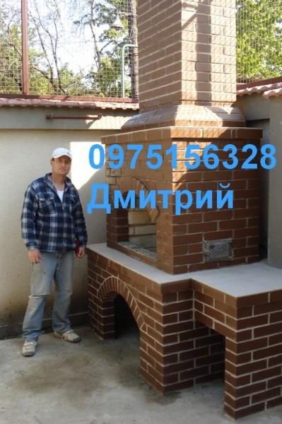 Барбекю кладка из кирпича в Одессе .