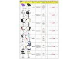 Высокие барные стулья HY 386, табурет HY 386 купить Киев, барные стулья для кухни HY 386 киев