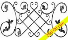Барокко 13.042 - кованые элементы, ковка