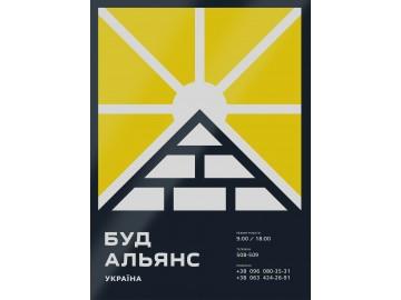 ЧП Буд-Альянс Украина