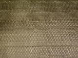 Базальтовая ткань ТБК-100П-КВ 12