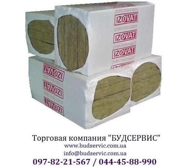 Базальтовая вата IZOVAT 30, 100 мм