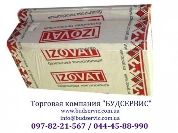 Базальтовая вата IZOVAT 40, 100 мм