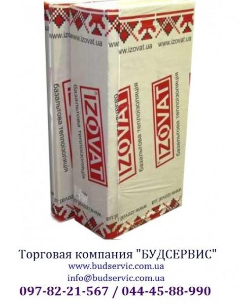 Базальтовая вата IZOVAT 80, 100 мм