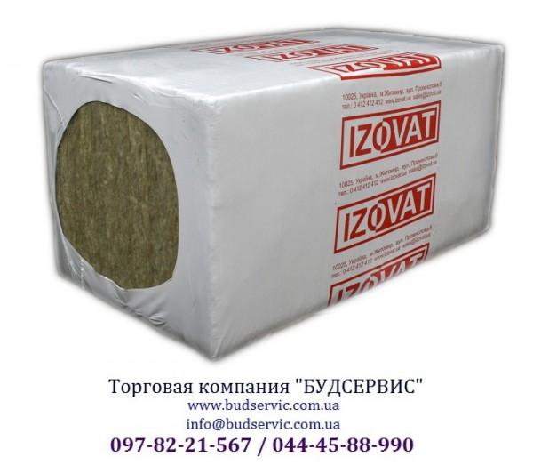 Базальтовая вата IZOVAT 80, 50 мм