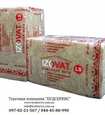 Базальтовая вата IZOVAT LS, 100 мм