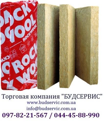 Базальтовая вата ROCKWOOL Rockmin 100 мм