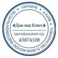 """Белая Церковь """"Дом под Ключ"""""""