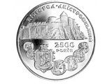Фото  1 Белгород-Днестровский монета 5 грн 2000 1878778