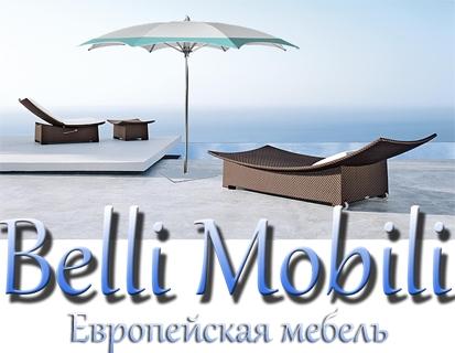 Belli Mobili