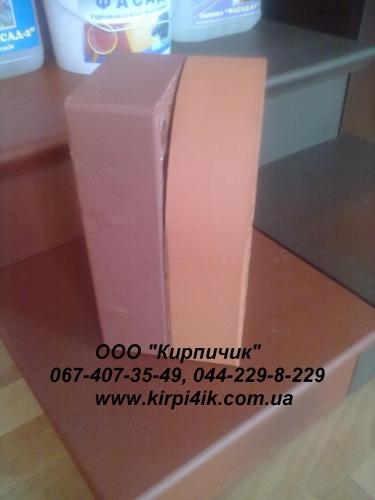 Белоцерковский облицовочный кирпич, цвет Вишня