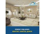 Фото 1 Ремонт квартир, офісів, приватних будинків, котеджів від iDesignFix 341779