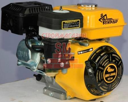 Бензиновый двигатель Кентавр ДВС-200Б