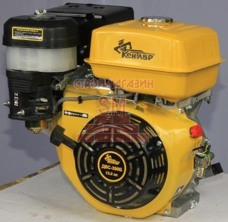 Бензиновый двигатель Кентавр ДВС-390Б