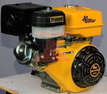 Бензиновый двигатель Кентавр ДВС-420БЭ