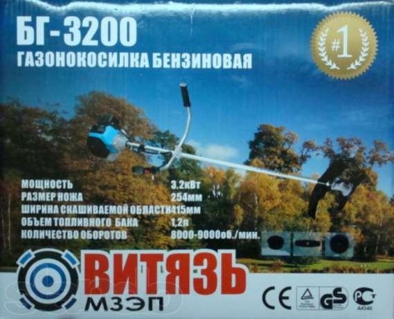 Бензокоса ВИТЯЗЬ БГ-3200 Мощная мотокоса ВИТЯЗЬ БГ-3200
