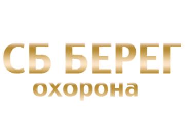 Берег СБ