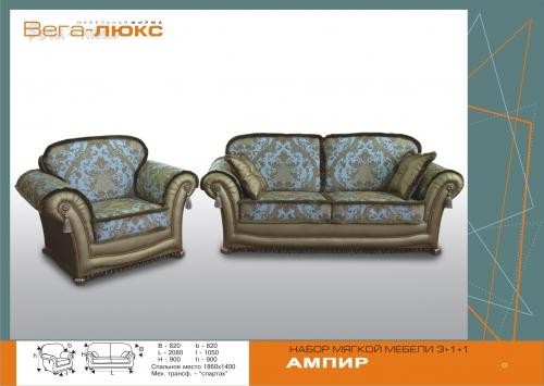 бесподобная классика мягкая мебель