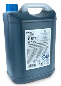 БЕТО-ПЛАСТ® - пластификатор в бетон:длятроительств а, для теплых полов, для производства плитки.
