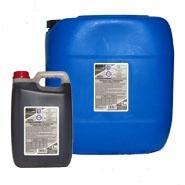 БЕТО-ЗАМЕДЛИТЕЛЬ - пластификатор, увеличивает время схватывания бетона, что дает возможность дольше укладывать бетон.