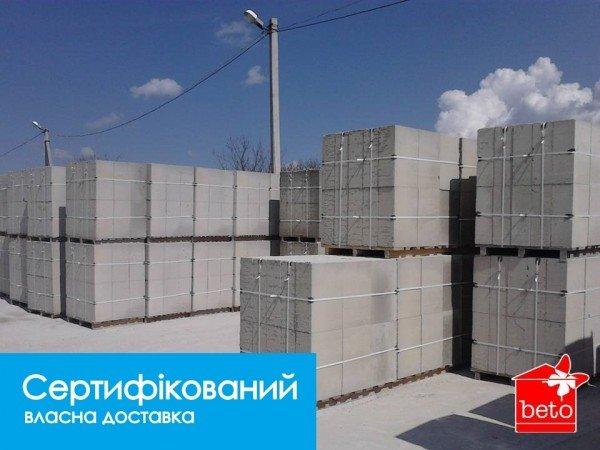 Фото  1 Піноблоки марки Д-500 розміром 200*300*600 та 200*400*600 (мм) та блоки на перегородки 695048