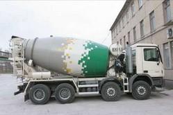Бетон м100 бетон м150 бетон м200 бетон м250 бетон м300 бетон м400 доставка на обьект Кривой Рог Луганск Одесса