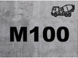 Фото  1 Бетон М100 В7,5 - Доставка бетона от производителя любой марки на объект заказчика 1264439