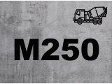 Фото  1 Бетон М250 В20 - Доставка бетона от производителя любой марки на объект заказчика 1264442