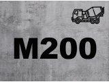 Фото  1 Бетон М200 В15 - доставка на объект от производителя, бетон для фундамента 1264441
