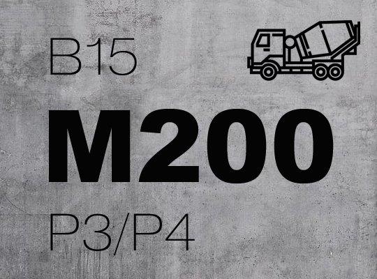Фото  1 Бетон М200 для фундаменту, доставка по Україні, більш ніж 60 бетонних вузлів 1264447