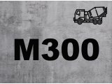 Фото  1 Бетон М300 В22,5 - Доставка бетона от производителя любой марки на объект заказчика. Более 70 бетонных узлов по Украине 1264443