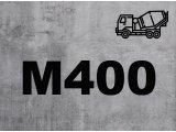 Фото  1 Бетон М400 - доставка по Україні 1264450