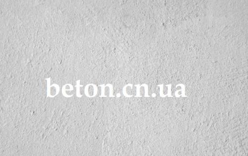 Бетон М250 БСГ В20 Р2 F200 W6 в Чернигове
